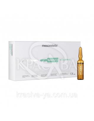 Биоревитализация mesohyal VITAMIN С, 1*5мл : Инъекционная косметология