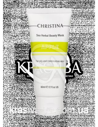 Яблучна маска краси для жирної та комбінованої шкіри Sea Herbal Beauty Mask Green Apple, 60 мл
