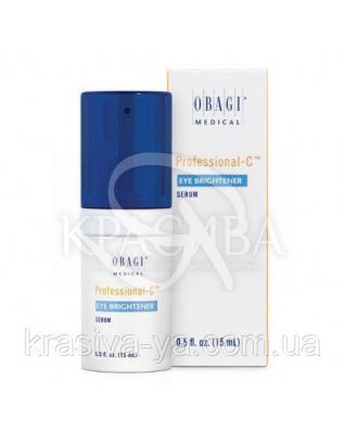 Профессиональная осветляющая сыворотка для контура глаз с натуральными факторами роста и пептидами, 15мл