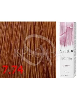 Cutrin Aurora Permanent Color - Аммиачная краска для волос 7.74 Булочка с корицей, 60 мл