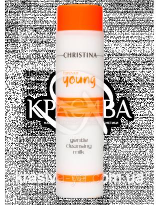 Форевер Янг Нежное очищающее молочко Forever Young Gentle Cleansing Milk, 300 мл : Christina