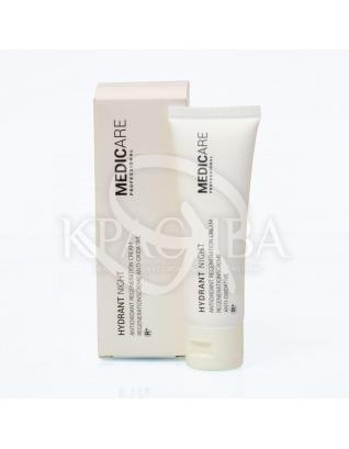 Hydrant Night Antioxidant Regeneration Cream Восстанавливающий ночной увлажнитель, 50 мл