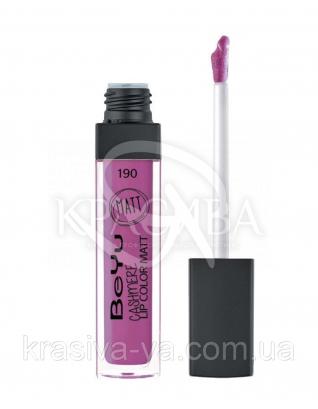 """Блиск для губ матовий """"Cashmere Lip Color Matt"""" 190 Pink Seduction, 6.5 мл"""