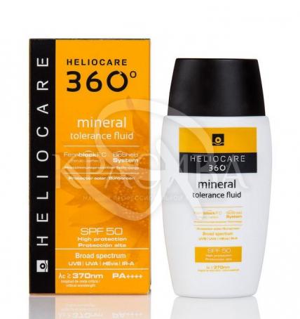 Солнцезащитный минеральный флюид для чувствительной кожи SPF50 - 3