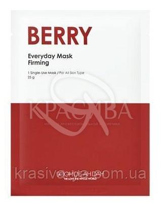 Щоденна зміцнююча маска для обличчя з екстрактом ягід Boom De Ah Dah Everyday Mask Berry, 10 шт * 25 г : Boom De Ah Dah
