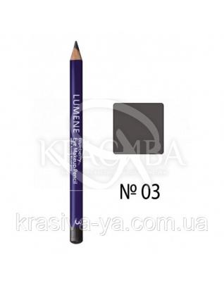 LU Blueberry Eye Makeup - Карандаш для век с черникой (03-серый), 1,1 г : Lumene