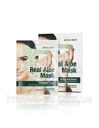 Маска для лица с Алоэ Вера Royal Skin Real Aloe Vera Mask, 5 шт : Royal Skin