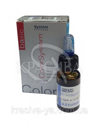 Color System Basic Azzurro Синий, 10 мл : Оттеночные средства