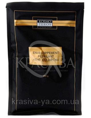 """Kosmoteros Пенящее обертывание """"Ремодулирующая маска с японским чаем"""", 1 кг"""