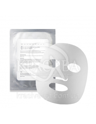 Dermaheal Super Brightening Mask Pack Очищаюча маска з пептидами на тканинній основі, 2шт * 22 р : Caregen Co. LTD
