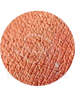 Sinart Пігмент Orange ( перламутр ) : Sinart