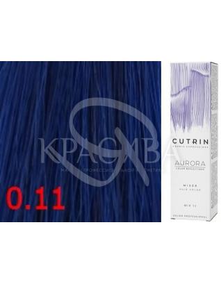 Cutrin Aurora Mixer Blue - Краска-усилитель цвета для волос 0.11 Голубой микстон, 60 мл