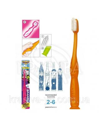 """Пірот Щітка зубна дитяча """"Вампір"""" : Fushima"""
