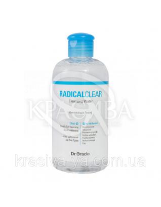 Radical Clear Мицеллярная вода, 260 мл : Dr. Oracle