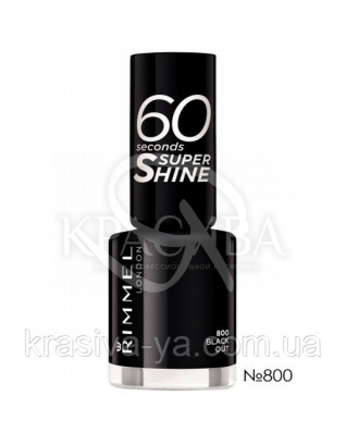 RM 60 Seconds - Лак для ногтей (800-Black Out), 8  мл : Лак для ногтей