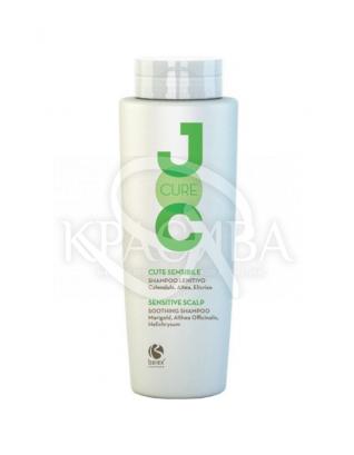 Barex Joc Cure - Шампунь успокаивающий для чувствительной кожи головы, 250 мл