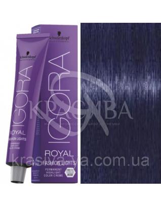 Igora Royal Fashion Light - Крем-краска для мелирования волос L-22 Темно синий, 60 мл