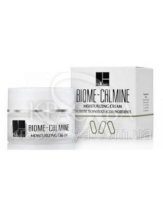 Увлажняющий крем для лица Биом-Калмин, 50 мл