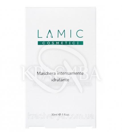 """Интенсивно увлажняющая маска """"Lamic Maschera Intensamente Idratante"""" набор из 3-х масок, 30 мл - 1"""