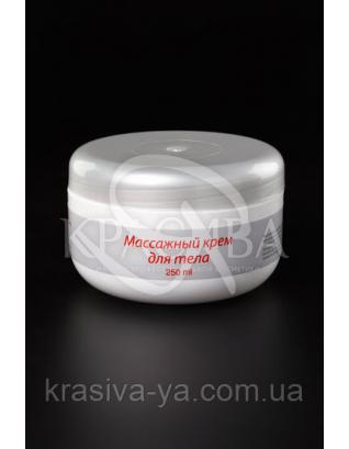 Dr.Yudina Массажный крем для тела, 250 мл
