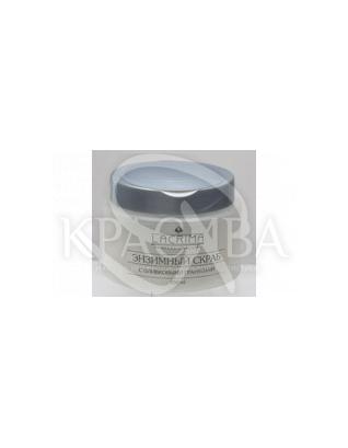Ензимний скраб з оливковими гранулами, 250 мл : Ензимний пілінг