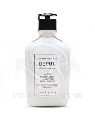 501 Шампунь для бороди зволоження й очищення, 250 мл : Depot