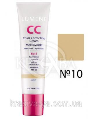 """LU CC Cream SPF 20 - Крем тональный """"Доскональный цвет"""" с брусникой (10-Light), 30 мл : СС-крем"""