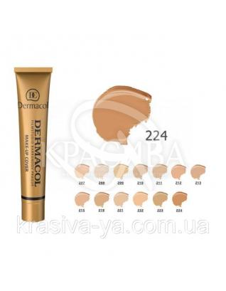 DC Make-up Cover 224 Тональный крем с повышенными маскирующими свойствами, 30 мл