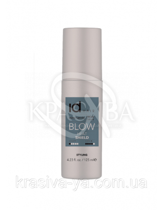 XCLS Blow Heat Shield Термозахисний спрей, 150 мл : ID Hair