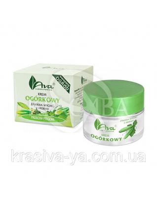 Крем з екстрактом огірка, освітлюючий - Cucumber Whitening Cream, 50 мл : Ava Laboratorium