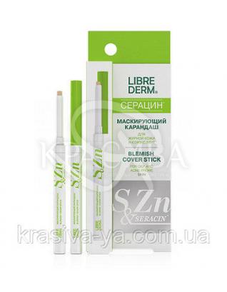 Серацин Маскуючий олівець, 0.22 мл : Підсушують кошти від прищів і ран