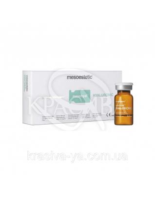 Биоревитализация mesohyal HYALURONIC, 1*3мл : Препараты для биоревитализации