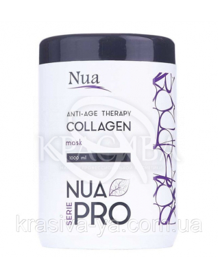 "NUA Pro Маска ""Антивозрастная с коллагеном"" Anti-age Therapy with Collagen, 1000 мл : Маски для волос"