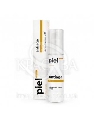 Antiage SPF20 - Дневной интенсивный антиейдж крем регенерация, восстановление возрастной кожи, 50 мл :