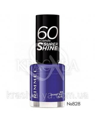 RM 60 Seconds - Лак для ногтей (828-Danny Boy, Blue!), 8  мл : Лак для ногтей