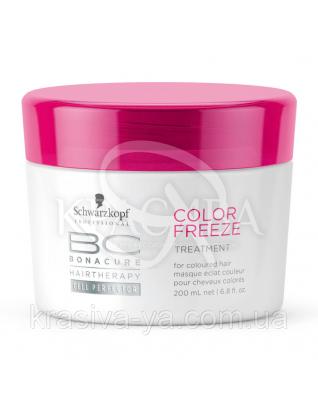 BC CF Treatment - Маска для фарбованого волосся, 200 мл :