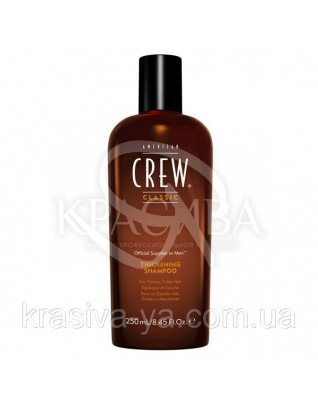 Шампунь для тонкого волосся, 250мл : American Crew