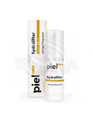 Lifting Elixir Hydralifter - Зволожуюча еліксир-сироватка з ліфтинг-ефектом, 30 мл :