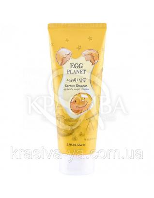 Шампунь с кератином для поврежденных волос DAENG GI MEO RI Egg Planet, 200 мл : Daeng Gi Meo Ri