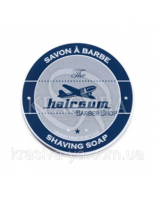 Barber Shaving Soap-Мило для гоління, 50 г : Hairgum