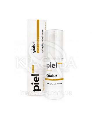 Gialur Rejuvanate Serum - Антивозрастная сыворотка гиалуроной кислоты с эластино коллганом и ретинолом, 30 мл :