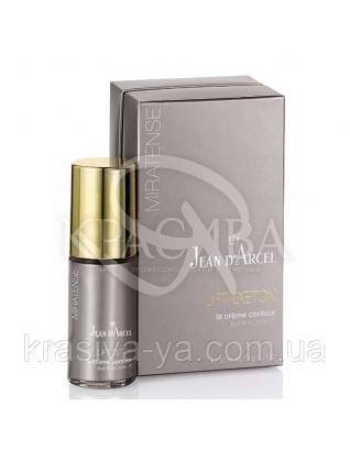 La Creme Contour - Крем для догляду за шкірою навколо очей і губ, 30 мл :