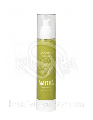 Кислородная маска с матча Matcha Oxygen Mask, 120 мл : Sanmarine