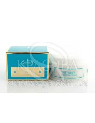 Велнес-скраб с частицами ванили и увлажняющими фитоэкстрактами артишока и лимона THE WHEEL, 250г