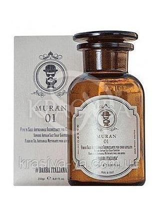 Антисептична сіль для шкіри голови : Чоловічі скраби і пілінги для шкіри голови