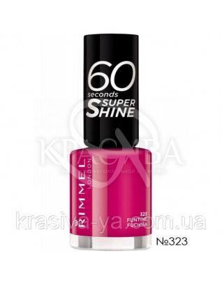 RM 60 Seconds - Лак для ногтей (323-Funtime Fuchsia), 8 мл : Косметика для тела и ванны