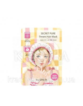 The Saem Secret Pure Steam Hair Mask - Маска для волосся парова, відновлююча, 25 мл : The Saem