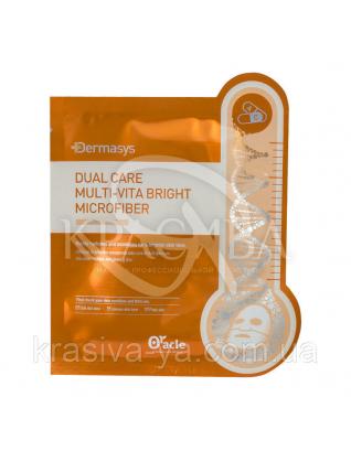 """Dermasys Маска из микрофибры """"Мультивитамины + сияние"""", 1шт : Dr. Oracle"""
