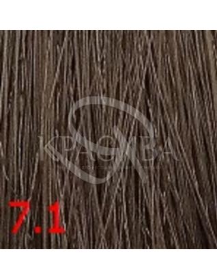 Cutrin Aurora Demi Color - Безаммиачная краска для волос 7.1 Средний пепельный блондин, 60 мл : Безаммиачная краска