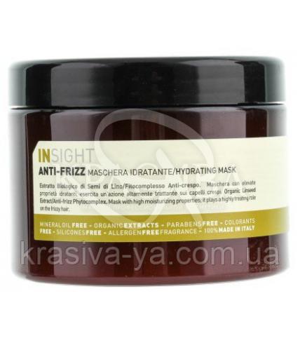 Инсайт Маска увлажняющая для всех типов волос, 500 мл - 1